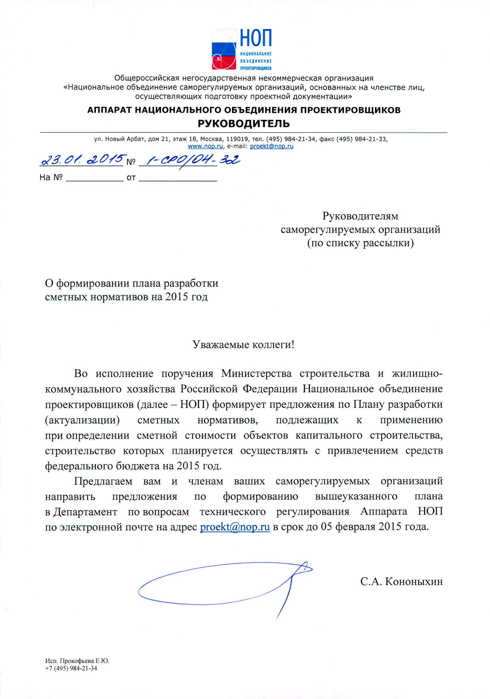 Новости дня в россии сегодня видео первый канал